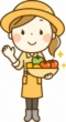 野菜作り初心者
